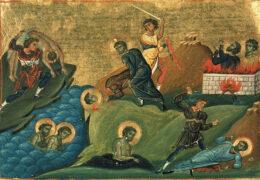 Святые 20000 мучеников в Никомидии в церкви сожженных