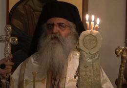 Митрополит Неофит: Новом светском поретку су потребне антихришћанске државе