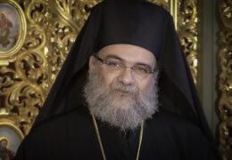Mитрополит Тамасосский и Оринийский Исаия: первенство Константинополя — это первенство служения, но не власти