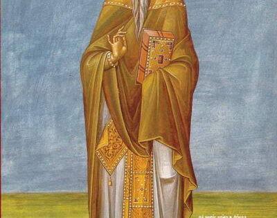 Hieromártir Caralampio, Obispo de Magnesia en Tesalia y mártires Porfirio, Bapto y tres mujeres Mártires