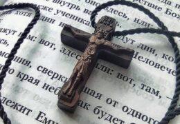Ateo vuelve a la fe y eventualmente se vuelve sacerdote