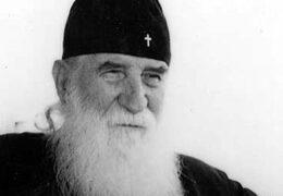 """Епископ Бачки Иринеј: Сага о """"јустиновцима"""""""