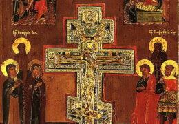 Проналазак Часног и животворног Крста и часних клинаца од стране свете царице Јелене