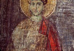 Свети преподобни Христодул Патмоски