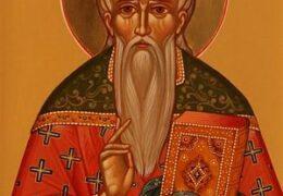 Свети свештеномученик Василије, презвитер анкирски