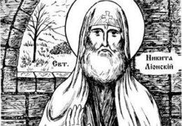 Святитель Никита (Никетий, Низье), епископ Лионский