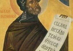 Свети преподобни Јосиф Песмописац