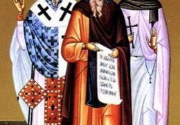 San Eutiquio, patriarca de Constantinopla