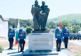 Президенты Сербии и Болгарии открыли памятник Свв. Кириллу и Мефодию