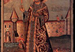 Перенесение святых мощей благоверного царевича Димитрия