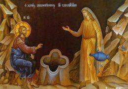 Apotegmas de nuestros Santos Padres del Desierto