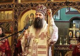 Патриарх Сербский – Предстоятелю УПЦ: Вы – символ единства Церкви
