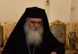 Саопштење митроп. Неофита поводом његовог саслушања на Синоду Кипарске Цркве