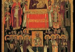 Окончательное преодоление иконоборческой ереси. Торжество Православия.