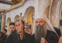 Патријарх Порфирије: Митрополит Јоаникије има подршку читаве наше Цркве, свег православног нашег народа где год да живи, и све браће архијереја без трунке резерве