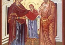 Свети Јоаким и Ана