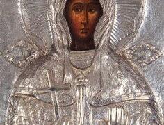Gran-mártir Eufemia