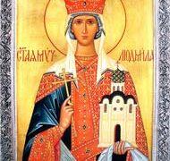 Princesa Mártir Ludmila