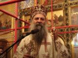 Границы Церкви не всегда меняются с границами стран, – Патриарх Порфирий