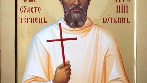 Святой доктор Боткин — что известно о его подвиге