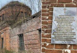 Empresario compra una iglesia del siglo XIX y la devuelve a los fieles