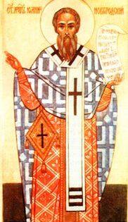 Святитель Иоанн, архиепископ Новгородский