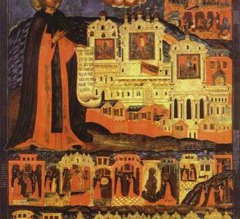 Преподобный Иоасаф Каменский