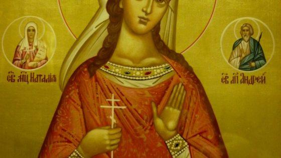 Beata Pelagueia
