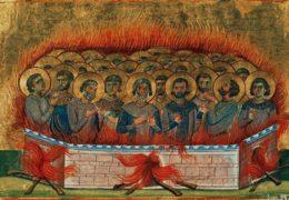 Los santos mártires de Zorografos