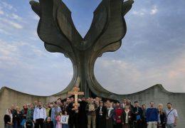 В Ясеноваце почтили память новомучеников