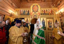 Святейший Патриарх Кирилл посетил российскую антарктическую станцию «Беллинсгаузен».