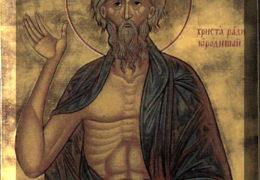 Свети Андреј, Христа ради јуродиви