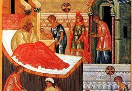 La Natividad de la Santísima Madre de Dios