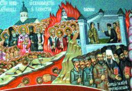 Un genocidio olvidado: el genocidio de los serbios durante la segunda guerra mundial.