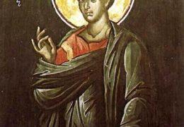 Свети апостол Тома