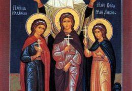 Las santas mártires Fe, Esperanza y Caridad, y su madre Sofía