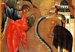 Conmemoración del milagro del santo arcángel Miguel