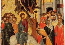 Улазак Господа Исуса Христа у Јерусалим – Цвети