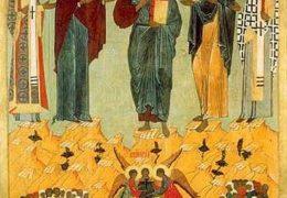 14.08. Понедељак. Почетак Успенског поста.  Изношење Часнога живототворног Крста