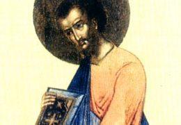 Святой апостол Иаков Зеведеев