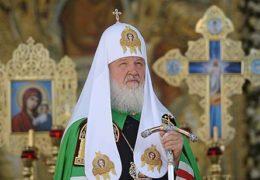 Јубилеј Патријарха московског и све Русије г. Кирила