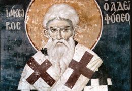 Santo Apóstol Santiago Hermano del Señor