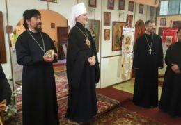 Митрополит Игнатий посетил приход св. Апостола Иоанна Богослова