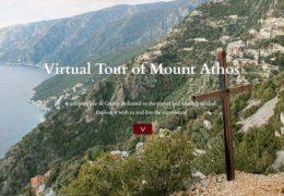Света Гора: виртуелна посета сада на интернету
