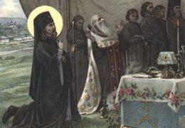 Житие святителя Иоасафа, Епископа Белгородского