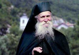 Старац Тадеј Витовнички о поштовању родитеља и медитацији