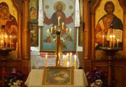 Празднование Рождества Христова в Чили