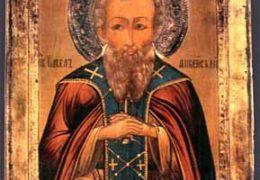 Свети преподобни Павле Тивејски