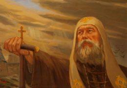 Святитель Филипп, Митрополит Московский и всея России, Чудотворец