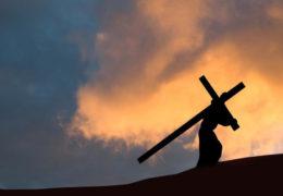 Крст носити сада и овде